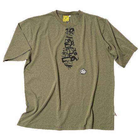 E9 - SVP - T-Shirt