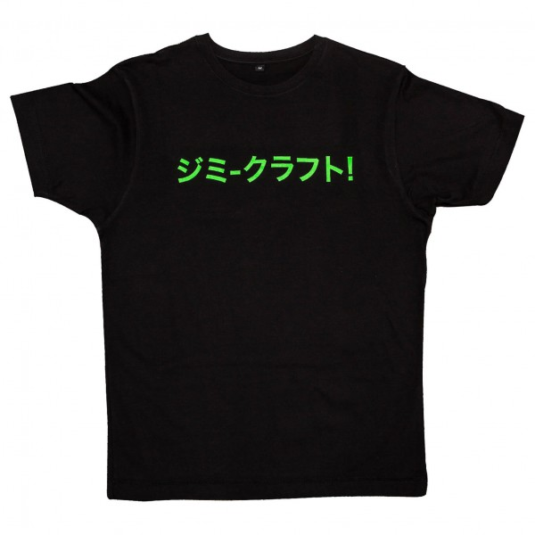 Cafe Kraft - Gimme Kraft Shirt Japanese - T-shirt