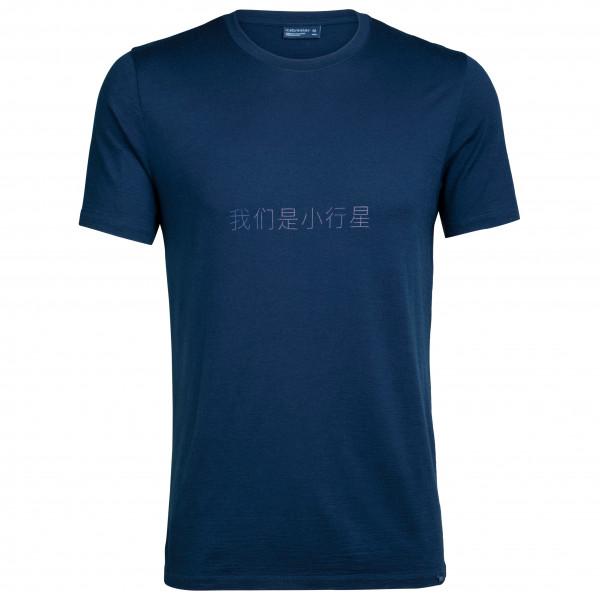 Icebreaker - Nature Dye 200 S/S Crewe Asteroid Chinese - T-Shirt