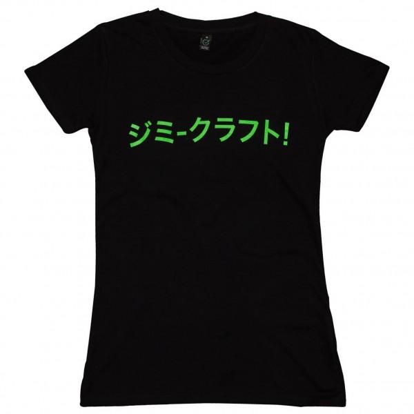 Cafe Kraft - Women's Gimme Kraft Shirt Japanese - T-paidat