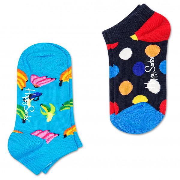 Kid's Big Dot Low Socks 2-Pack - Sports socks