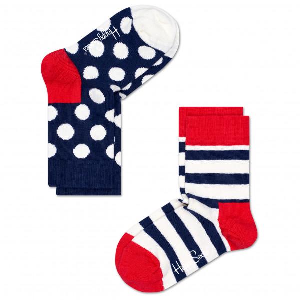 Kid's Stripe Sock 2-Pack - Sports socks