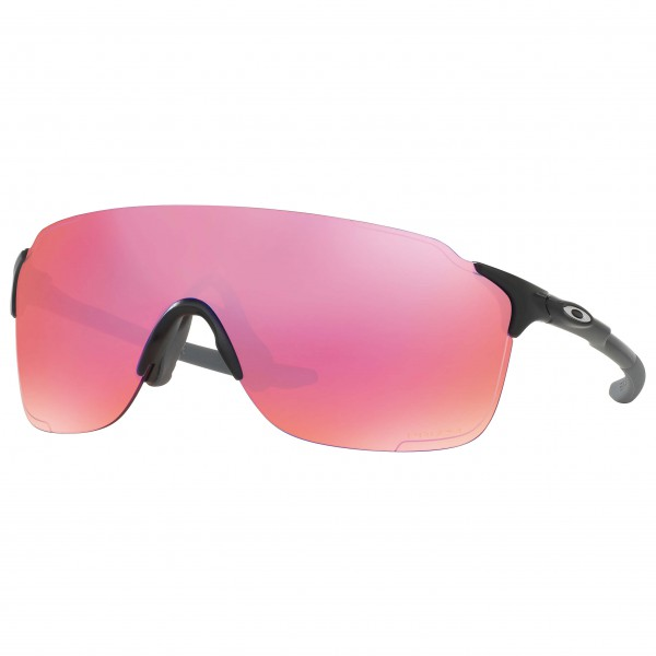 Oakley - EVZero Stride Prizm Trail - Fahrradbrille