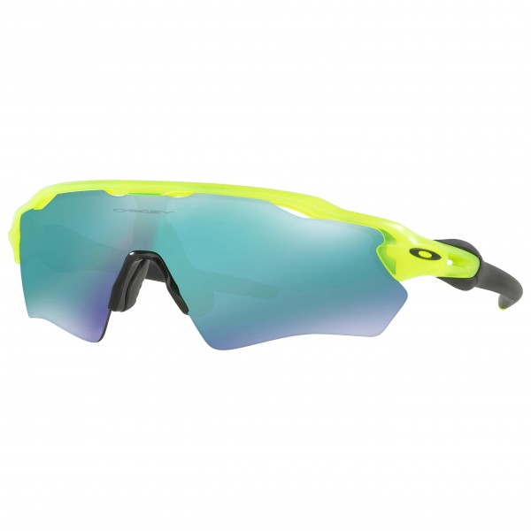 Oakley - Radar EV XS Path Iridium - Cykelglasögon