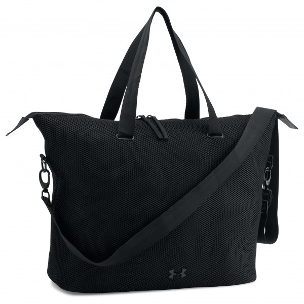 Under Armour - On The Run Tote - Shoulder bag