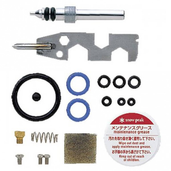 Snow Peak - WG Lantern Maintenance Kit - Wartungsset