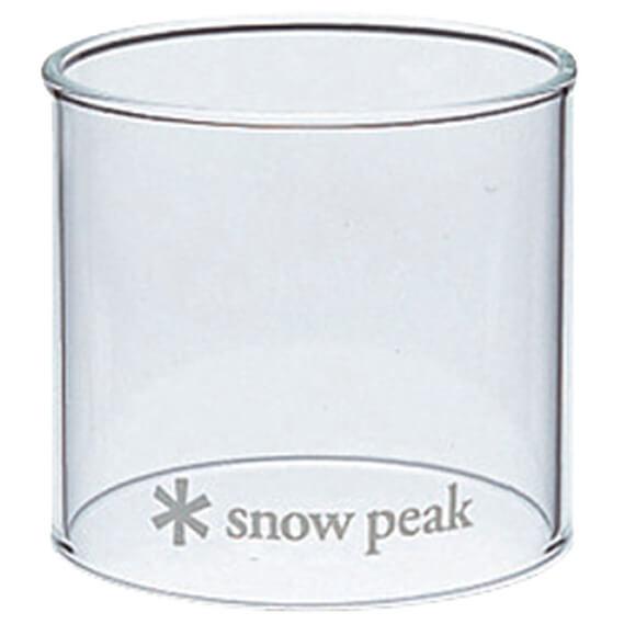 Snow Peak - Small Globe For Giga Power Lantern - Ersatzglas