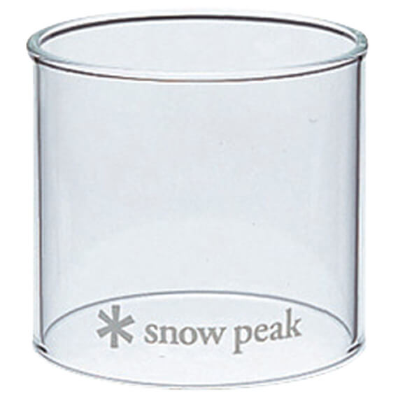 Snow Peak - Small Globe For Giga Power Lantern - Gaslamp
