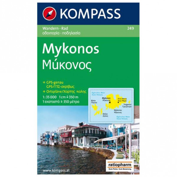 Kompass - Mykonos - Hiking Maps