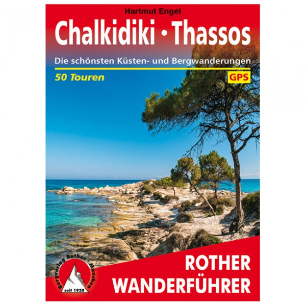 Bergverlag Rother - Chalkidiki – Thassos - Walking guide book