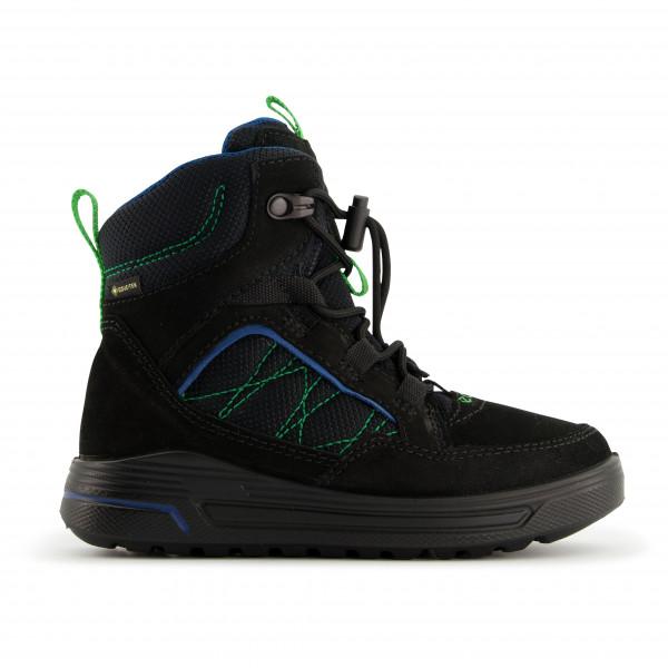 Kid's Urban Snowboarder Camel - Winter boots