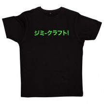 Cafe Kraft - Gimme Kraft Shirt Japanese - T-paidat