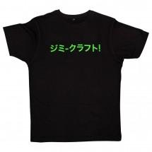 Cafe Kraft - Gimme Kraft Shirt Japanese - T-shirt