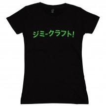 Cafe Kraft - Women's Gimme Kraft Shirt Japanese - T-Shirt