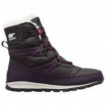 Sorel - Women's Whitney™ Short Lace - Winter boots