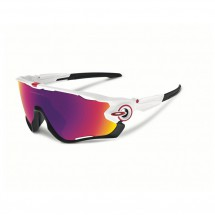Oakley - Jawbreaker Prizm Road - Cycling glasses