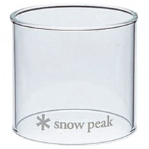 Snow Peak - Small Globe For Giga Power Lantern - Ersatzglas