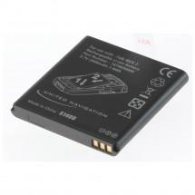 Falk - Batterie de rechange Ibex 32 - Accumulateur