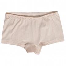 Hust&Claire - Kid's Bamboo Panties - Perusalusvaatteet