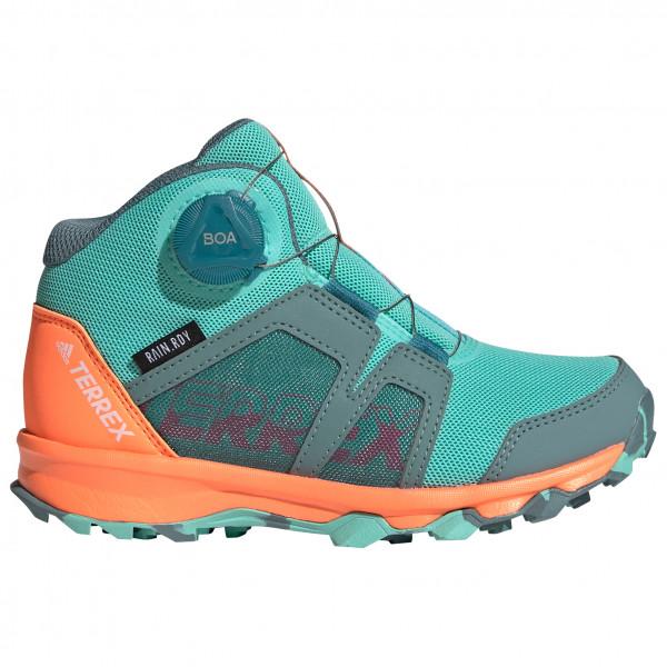 Adidas - Terrex Swift R2 - Multisport Shoes Size 7 5  Black